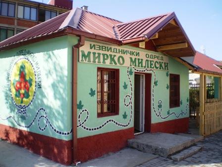 images_mileski