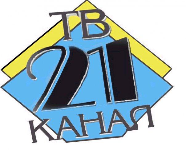 images_Foto_2012_vtor_del_logo21