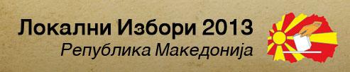 images_Foto_2013_prvdel_lokalni-izbori-2013-makedonija