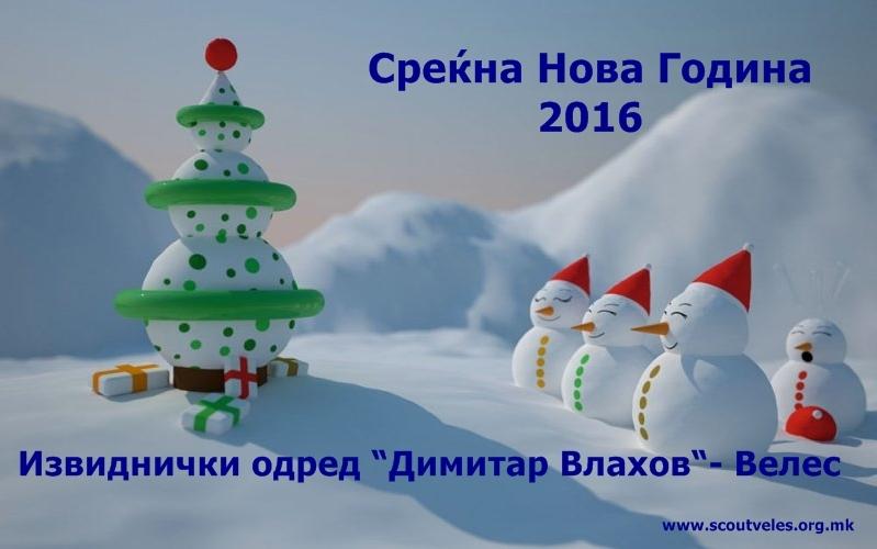 snowman_christmas