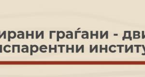 logo-za sajt