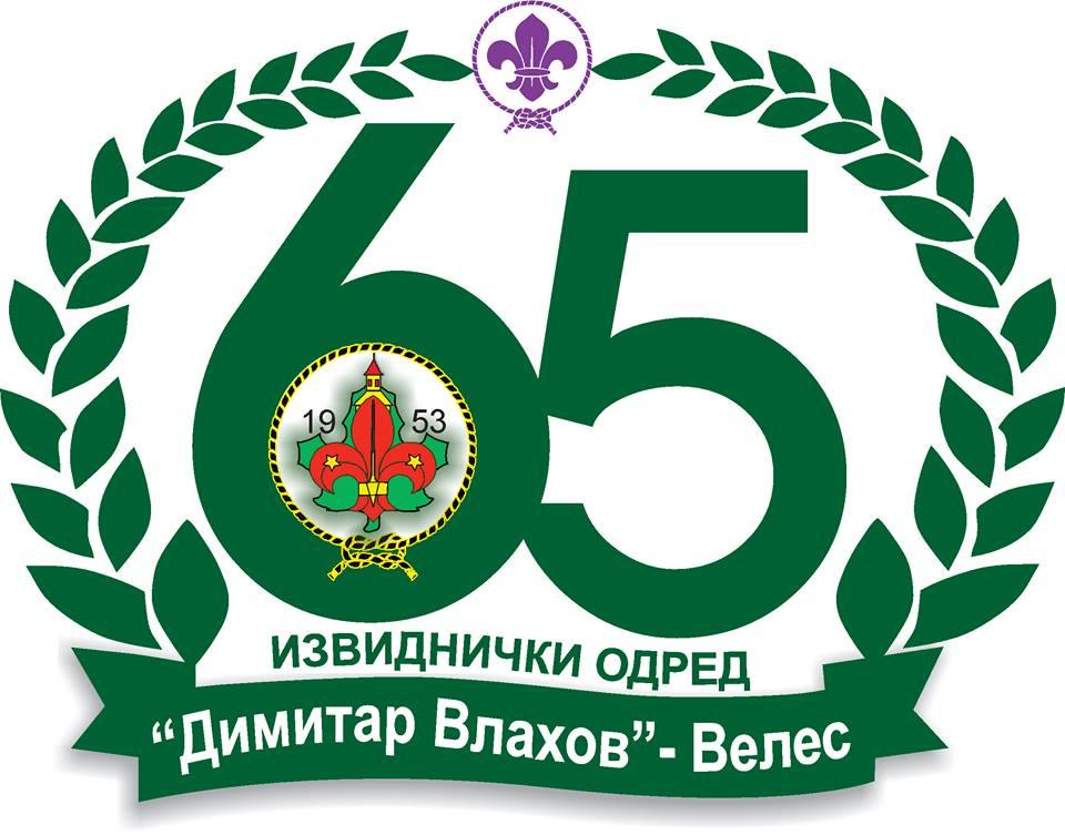 logo 65