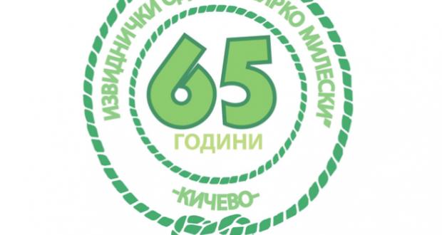 kicevo65