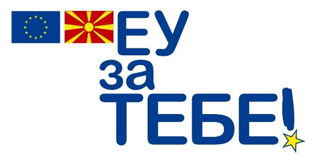EU za tebe mk